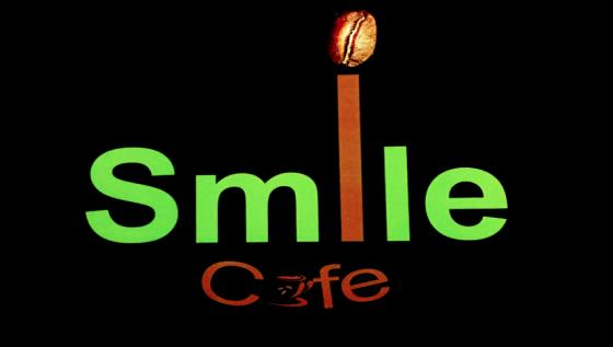 ISMILE COFFEE OFFER